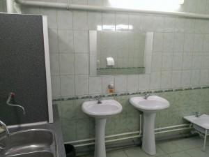 Туалет на 4 балла